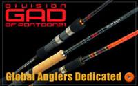 В продаже новинки 2012-2013 года: спиннинги Gad Division от Pontoon21 и воблер ZipBaits Rigge 56SP